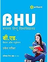 BHU Banaras Hindu Vishwavidyalaya B.Ed  Bachelor of Education Parvesh Pariksha