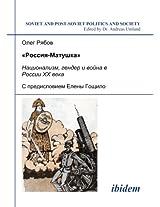 Rossiia-Matushka: Natsionalizm, gender i voina v Rossii XX veka. S predisloviem Eleny Goshchilo: Volume 60 (Soviet and Post-Soviet Politics and Society)
