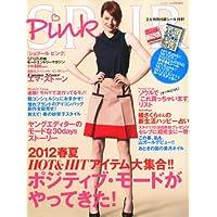 SPUR pink 2012年Vol.4 小さい表紙画像