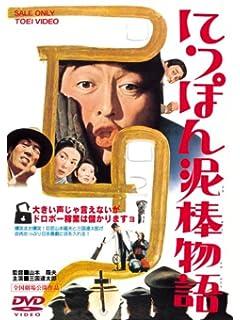 盗人国家・中国「厚顔パクリ実態」最新リポート vol.1