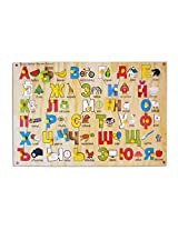 Skillofun Russian Alphabet Puzzle With Picture And Knobs