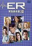 [DVD]ER緊急救命室 XIII 〈サーティーン・シーズン〉DVDコレクターズセット