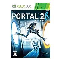 ポータル 2(xbox360)