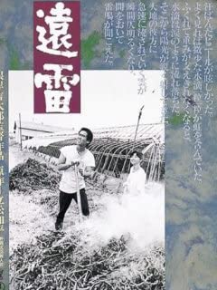 完全保存版美女優69人「伝説の本気濡れ場」誌上再現 vol.2