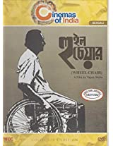 Wheel Chair-Collector's Edition (Audio-Video Digitally Restored)