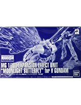 "Mg 1/100 Turn A Gundam With Expansion Effect Unit "" Moonlight Butterfly "" Premium Bandai Limited"