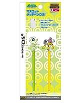 Pokemon Diamond Pearl Double Pack Stylus Pen For Dsi Only - Celebi / Raikou
