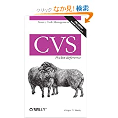 Cvs Pocket Reference (Pocket Reference (O'Reilly))