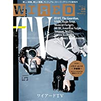 WIRED 2016年Vol.26 小さい表紙画像