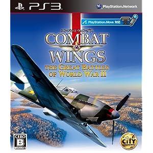 サイバーフロント (PS3)コンバットウイングス:The Great Battles of World War II 返品種別B