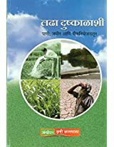 Ladha Dushkalashi