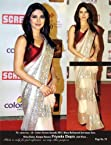 Bollywood priyanka chopra screen awards beige replica saree
