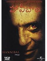 Hannibal (Telugu)