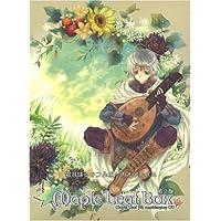 Maple Leaf BOX
