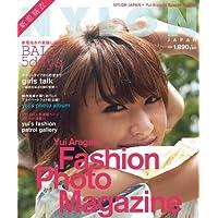 新垣結衣 Fashion Photo Magazine 小さい表紙画像