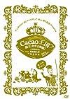 小野坂&置鮎&神谷「Cacao王国」公開録音イベントの詳細発表