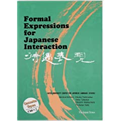 Formal Expressions for Japanese Interaction Cassette Tapes (<�J�Z�b�g>)