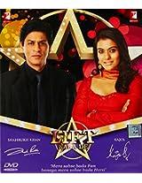Lift Kara De Shahrukh Khan / Kajol