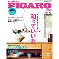 FIGARO japon 2017年2月号 小さい表紙画像