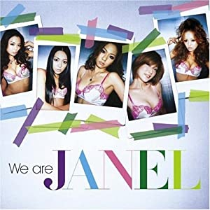 We are JANEL(DVD付)