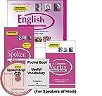 Spoken English Course (3 Books + Pocket Book + Audio CD) (English - Hindi for Hindi Speaking People) (Mind Power Spoken English Institute)
