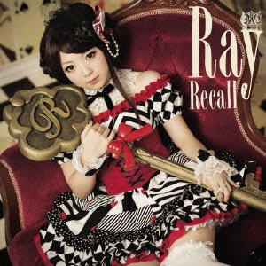 Ray Recall