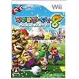マリオパーティ8 任天堂 (Video Game2007) (Nintendo Wii)