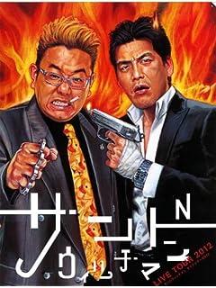 2013年プロ野球下剋上宣言 わがチームが絶対優勝! vol.3
