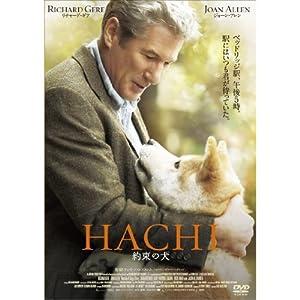 HACHI 約束の犬の画像