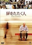 ■扉をたたく人 [DVD]