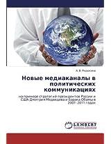 Novye Mediakanaly V Politicheskikh Kommunikatsiyakh