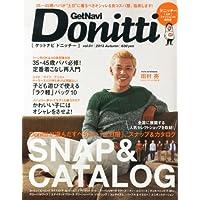 GetNavi Donitti 2013年11月号 小さい表紙画像