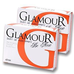 夢のB-ビューティーサプリ グラマー(GLAMOUR) 40tab x 2箱