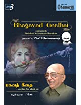 Cho's Bhagavad Geethai