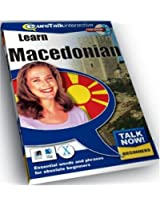Talk Now! Learn Macedonian: Essential Words and Phrases for Absolute Beginners