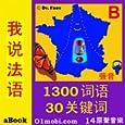 需要, 会, 言 01mobi.com (2009/1/3)