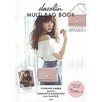 dazzlin 2016 ‐ MULTI BAG BOOK 小さい表紙画像