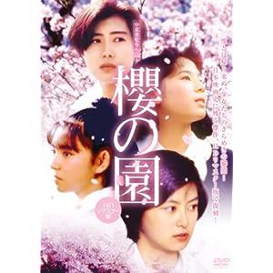 櫻の園の画像