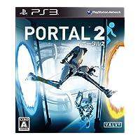 ポータル 2(PS3)