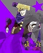ジョジョの奇妙な冒険 Vol.3  (石仮面オリジナルデザインTシャツ、全巻購入特典フィギュア応募券付き)(初回限定版) [Blu-ray]