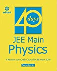 JEE Main Physics In 40 Days