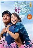 [DVD]�ǂꂾ���D���Ȃ�DVD-BOXII