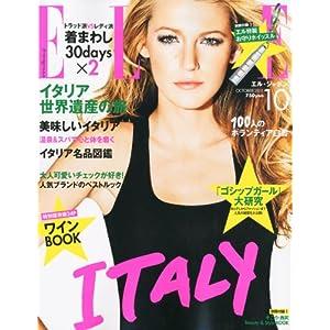 ELLE JAPON (エル・ジャポン) 2011年 10月号 [雑誌]
