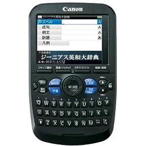 Canon 電子辞書 WORDTANK Aシリーズ