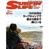 SURFIN' LIFE 2017年9月号 小さい表紙画像