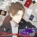井上和彦が公安刑事役の「密室で取り調べCD」が試聴可能に
