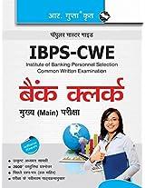 IBPS CWE: Bank Clerk Main Exam Guide