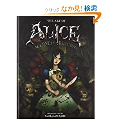 Art of Alice: Madness Returns