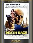 Death Rage (1976)