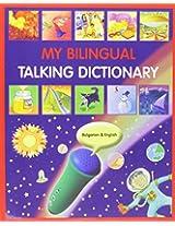 My Bulgarian Talking Dictionary in Bulgarian and English